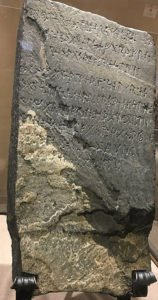 Kensington Rune Stone - Jesus & Mary in America Family Land Claim
